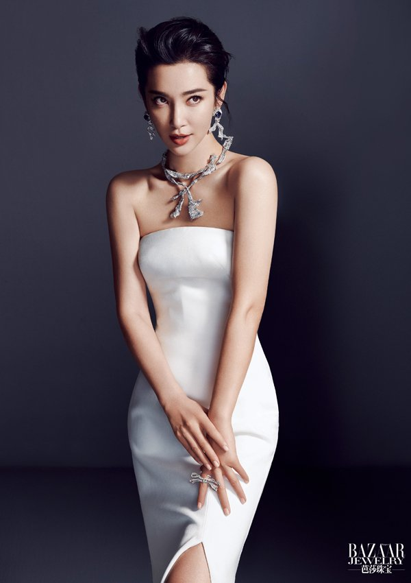 Ли Бинбин для Harper's Bazaar (China) July 2018